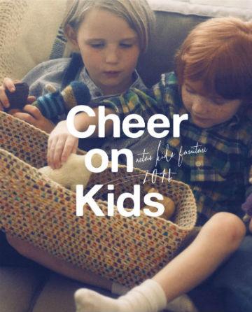 kids_h1