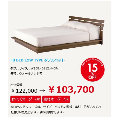 FB BED01