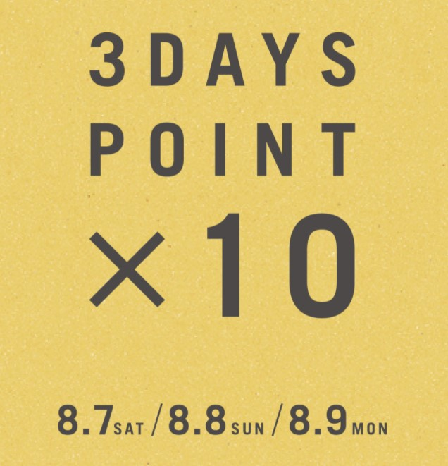 !3日間限定!!ポイント10倍!